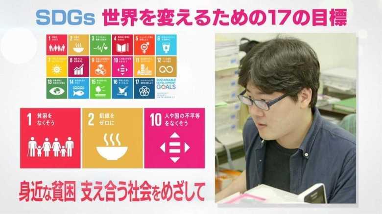 日本の貧困には経済で語れない問題がある。支援するのに必要なこととは?