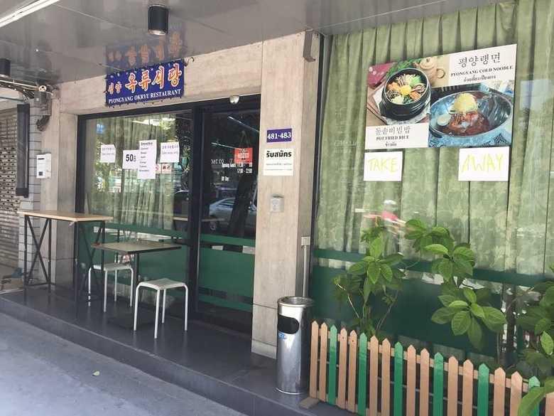 非常事態宣言のバンコクにたった一つ残った北朝鮮レストラン 持ち帰りのみで営業中