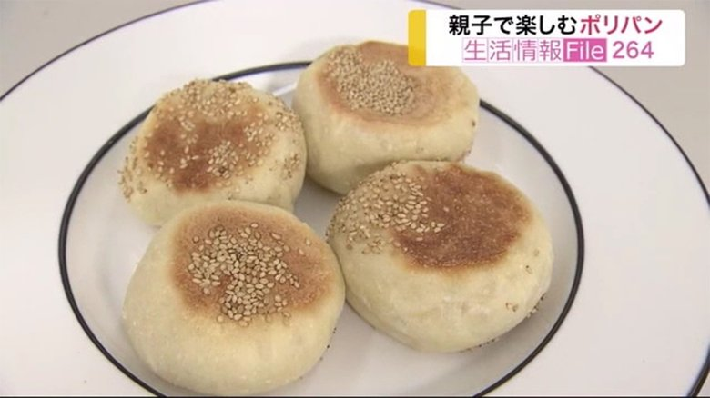 ポリ袋とフライパンで簡単パン作り!おうち時間で楽しむ「ポリパン」