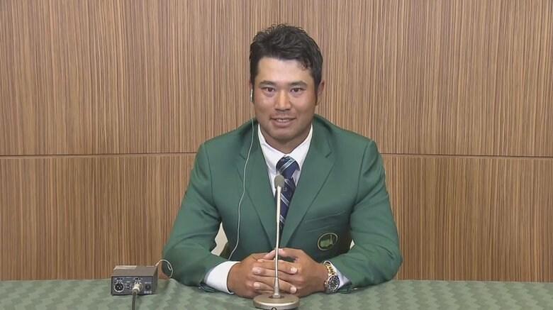 「すごいことをした」マスターズ初制覇の松山英樹選手がグリーンジャケットで凱旋会見 次なる目標は