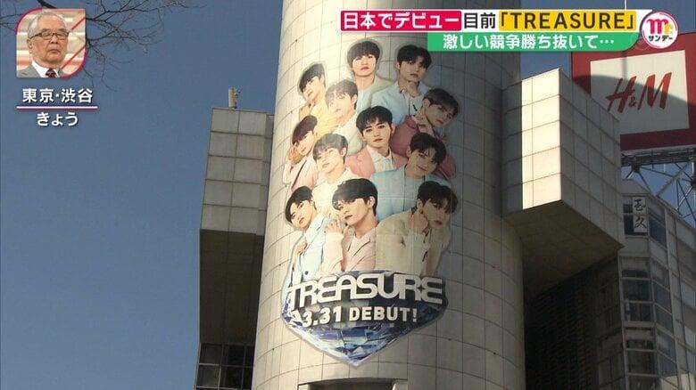 """世界が注目する新たなK-POPアイドル「TREASURE」 厳しい競争を勝ち抜いた日本出身メンバー4人の""""覚悟""""とは"""