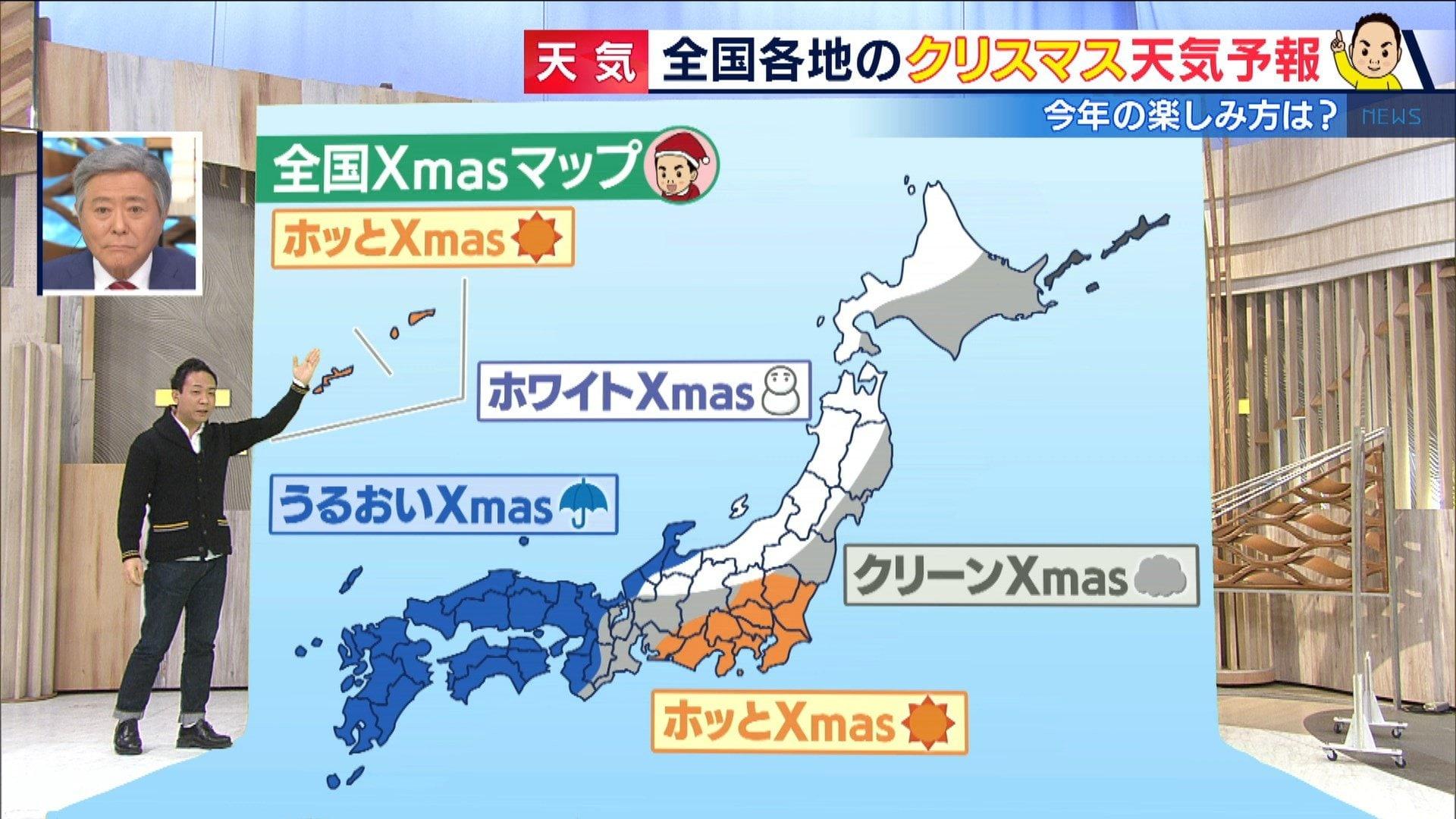 予報 沖縄 天気