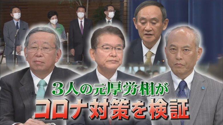 河野太郎ワクチン担当相の任命は「船頭多くして船山に上る」か