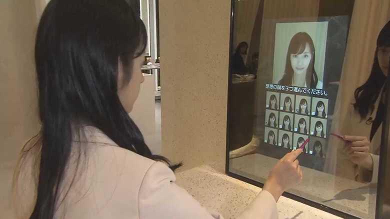 """あざ・シミを消して""""なりたい顔""""に近付く化粧品選び! コーセー次世代店舗で美容体験"""