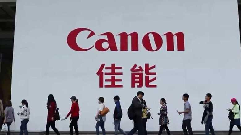 13億人の心を掴むテクニック!  Canon(=佳能)式『浸透法』