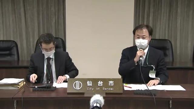 仙台で接待を伴う飲食店でクラスターも 新型コロナ87人 死者2人