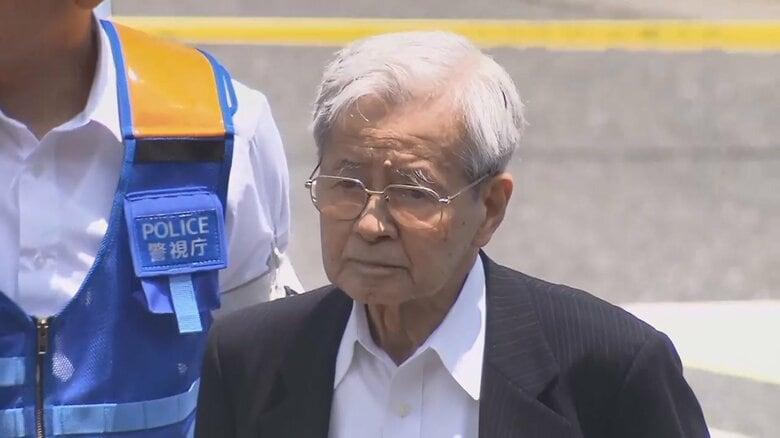 池袋暴走事故 飯塚幸三被告 控訴しない意向「収監を受け入れ罪を償いたい」