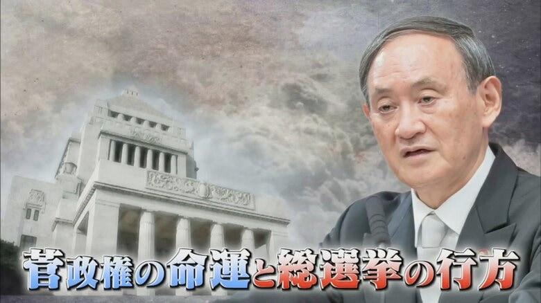 橋下徹・橋本五郎両氏に聞く…支持率低下の菅政権、総選挙に向けた支持率回復の方策は