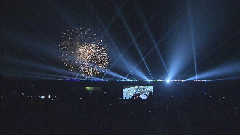 一夜限りの「流れ星新幹線」 打ち上げ花火との競演も…九州新幹線全線開業から10年