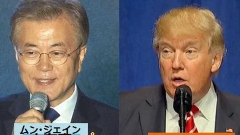 文在寅新大統領は「国内問題を優先」。日韓、米韓関係はどうなる?