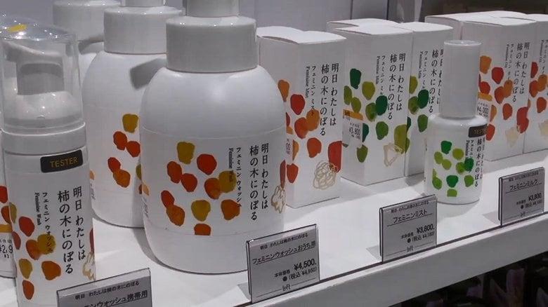 """34歳女性社長が描く サスティナブルな""""福島の未来"""""""