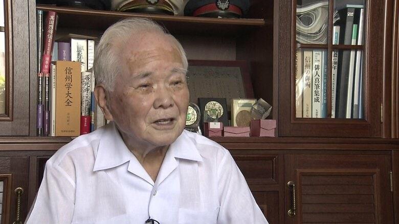 名古屋に続き、長野でも空襲被害に…「とても逃げ切れない」生き残った男性が語る戦争の記憶【長野発】