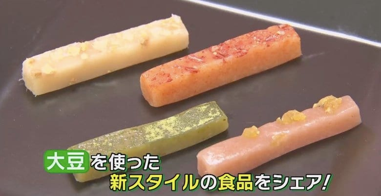 低糖質・高たんぱく…大豆を使った「ライス」「生キャラメル」など新スタイルの食品が続々登場
