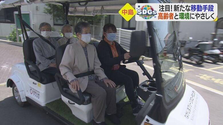 高齢者にぴったりの移動手段はCO2ゼロ…離島で太陽光発電を柱にSDGs実証事業【愛媛発】