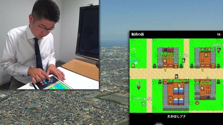 新潟県が舞台のRPGゲーム 会話は新潟弁、アイテムは県産品…バーチャルで魅力発信