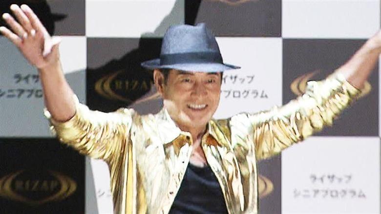 松平健(66)が17.1kgの減量に成功! 体力年齢は20代でキレキレダンス披露