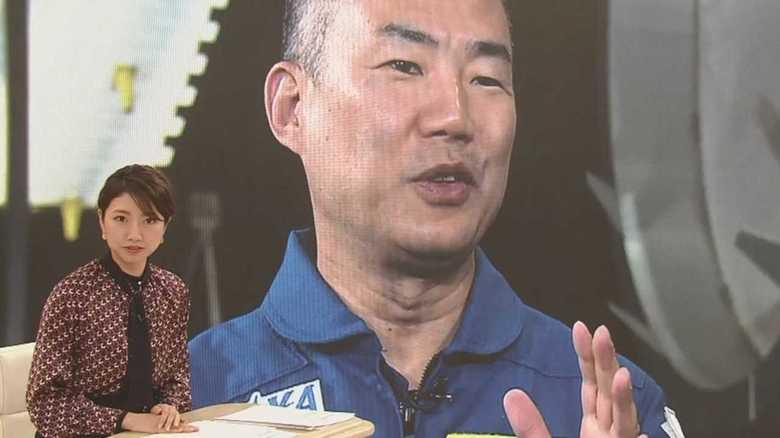 「新型のスタイリッシュな宇宙服に期待」宇宙飛行士・野口さんが米民間宇宙船に搭乗決定