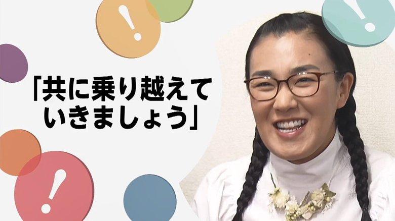 「共に乗り越えていきましょう」たんぽぽ白鳥久美子さん 新型コロナ感染後ブログを初更新
