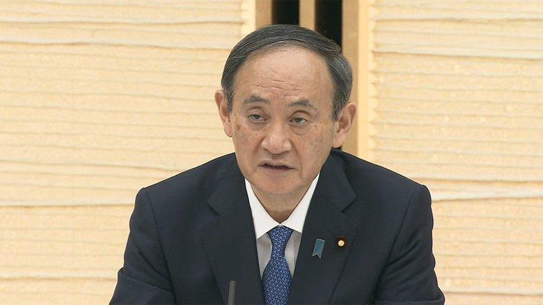 菅首相が首都圏の1都3県への緊急事態宣言を発令