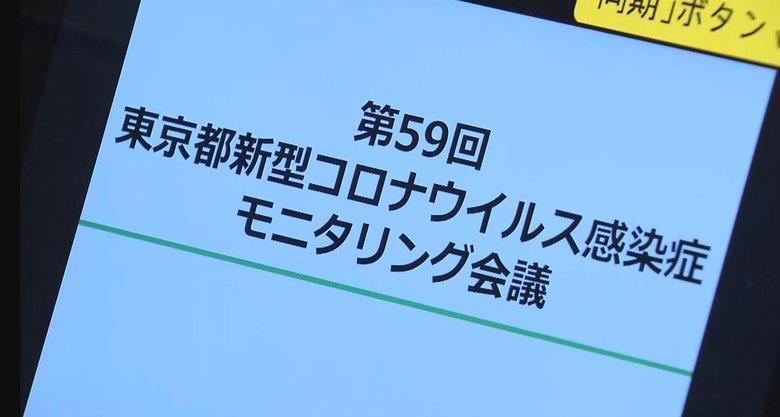 """新型コロナ 東京都『制御不能な非常事態』続く """"隠れ感染者""""にも懸念"""