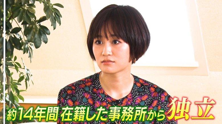 「求めてもらえる人でありたい」人生の転換期を迎えた女優・前田敦子の今