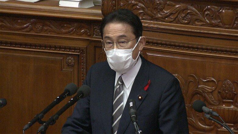 岸田首相の所信表明演説 与党は評価、野党は批判