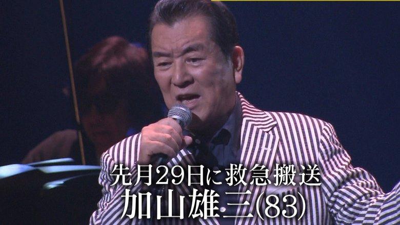 """加山雄三さん(83)が""""水ガブ飲みで誤嚥""""そして軽度の小脳出血に…誰にでも起こり得るリスクとは?専門家が徹底分析"""