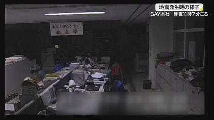 地震 今日 福島
