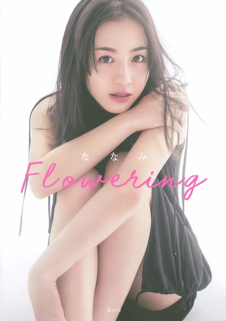 2020年6月「書泉・女性タレント写真集売上ランキング」発表!第1位は桜庭ななみフォトブック『ななみ Flowering』!