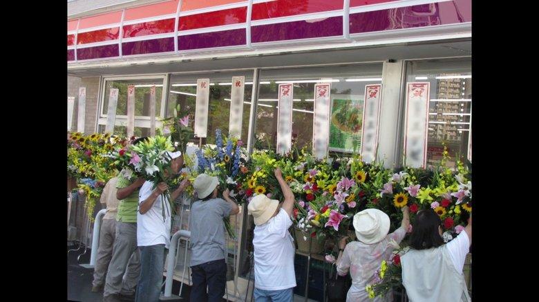 初めて見た他県出身者「盗んでる…」 愛知の伝統文化「開店の祝い花持ち帰り」は絶滅したのか