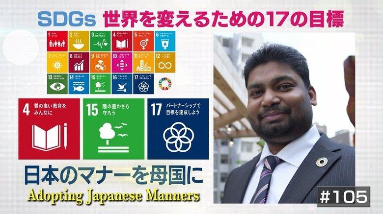 """マンゴーを育てて""""日本流""""の学校を。スリランカの環境改善を目指す企業の活動"""