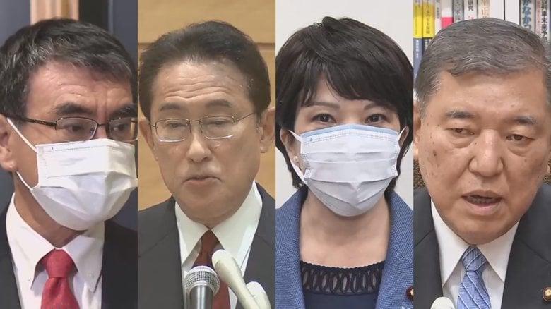 早くも混戦模様…河野氏が出馬固めポスト菅レース本格化…次の自民党総裁は一体誰に?