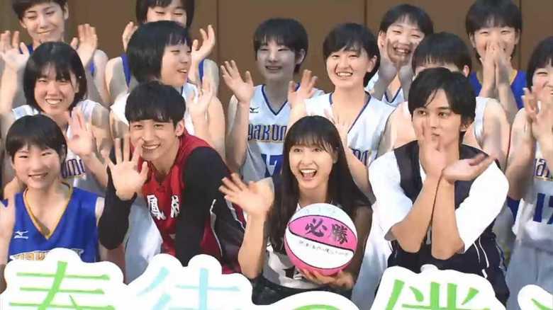 「かわいい!」土屋太鳳 北村匠海 小関裕太 ユニホーム姿で女子バスケ部にエール
