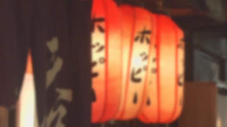 緊急事態宣言解除決定で東京の酒提供どうなる?「1人飲み」「時間限定」で容認案も…飲食店の反応は