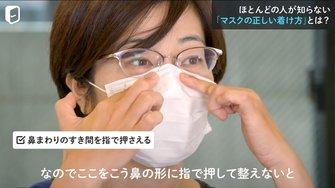 ならない 耳 マスク 痛く の 付け方 が マスクの表裏の見分け方とは。間違ってつけたときのデメリットってあるの?