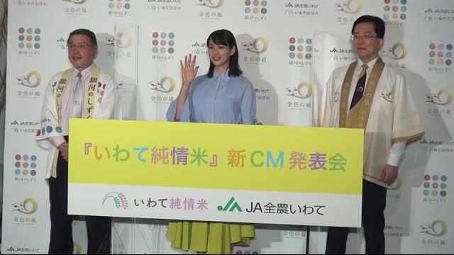 女優 のんさん 県産米CMで魅力発信 コミカルなダンスを披露<岩手県>