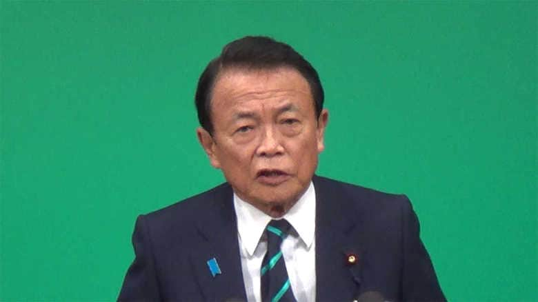 切り取りなしの全容!麻生副総理「日本は2000年に渡って一つの民族」発言の文脈