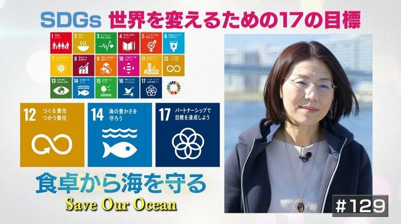 日本の食文化の未来のために。食を通じて「海の問題」を取り上げるシェフらの活動