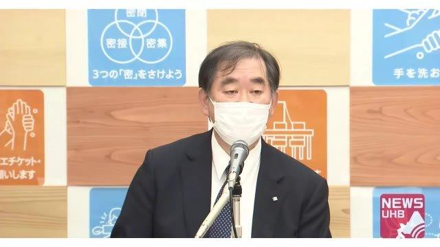"""初""""300人超""""北海道…初めて1日7つのクラスター確認も 支援施設は97人まで拡大「3連休」に危機感"""