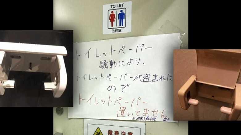 ふるさと納税「トイレットペーパーが返礼品」に寄付殺到…各地のトイレから盗難も相次ぐ!
