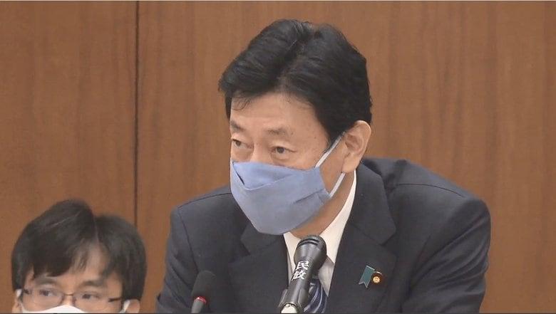 """5人以上「ダメとは言っていない」 西村大臣が""""迷答弁""""・・・首相の""""大人数会食""""野党からの追及に"""