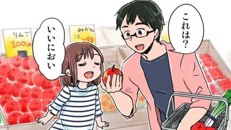 【GWの子育て】スーパーやデパ地下での買い物で子どもの「嗅覚」を養う