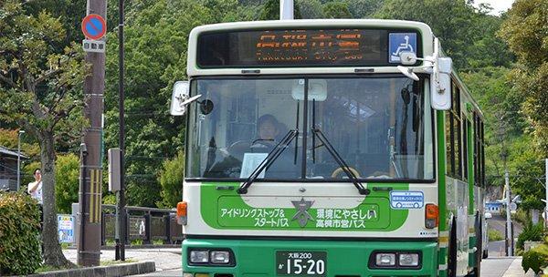 高槻市営バスの「クレーム対応」に反響…ドラレコでの検証を公開する狙いを聞いた