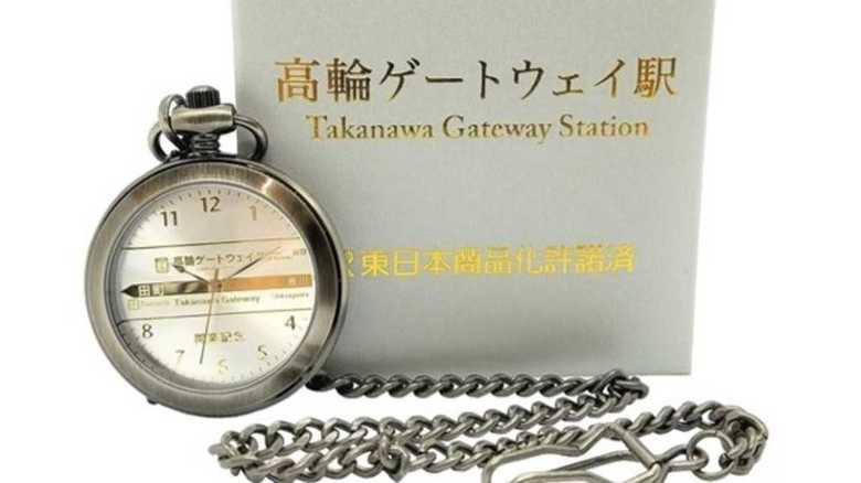 「高輪ゲートウェイ駅」開業記念の懐中時計がわずか2日で完売…人気の理由を聞いてみた