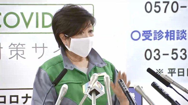 「東京アラート」で警戒呼びかけ 東京都 休業要請緩和の目安を公表