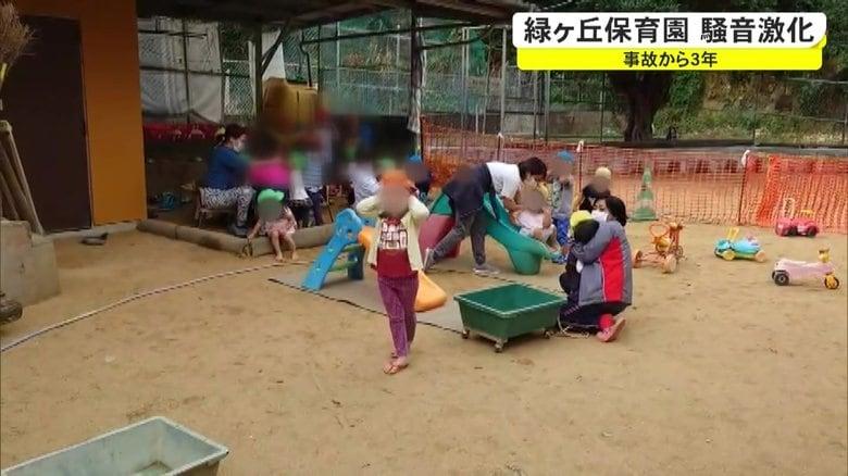 「子どもたちを守ってほしい」母の声届かぬまま 米軍機の騒音激化する沖縄 保育園での事故から3年
