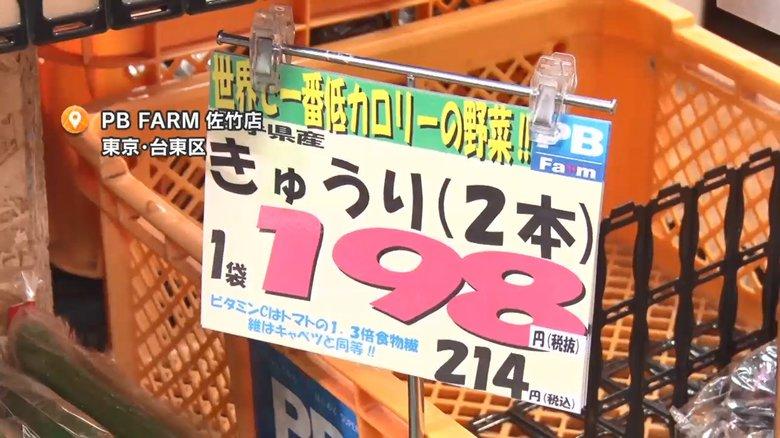 「キュウリ価格が3倍に」夏野菜が軒並み価格高騰 原因は長雨・豪雨…高値はいつまで続く?