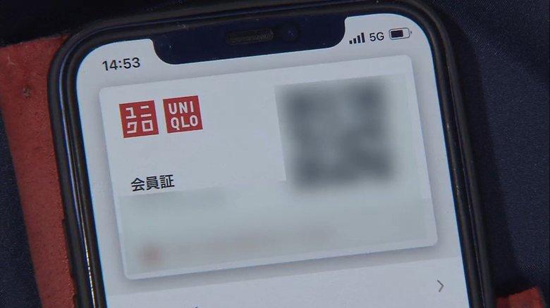 ユニクロが決済サービスに参入…アプリと一体化した「UNIQLO Pay」とは?