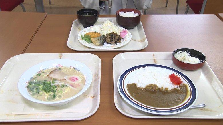 岡山商科大学の学食に「100円」メニューが登場 アルバイトなど出来ずコロナ禍で困窮する学生を支援