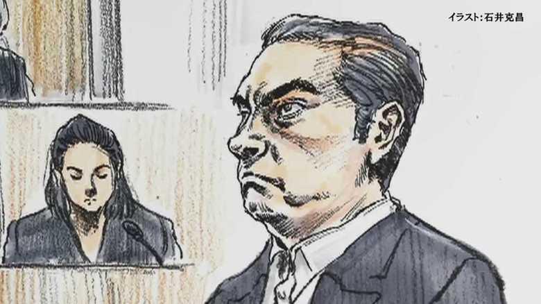 50日ぶりに公の場 安藤キャスターが語るゴーン容疑者の様子とは…